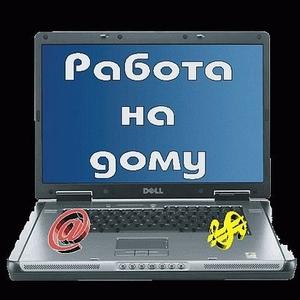работа для мамочек в декрете в сети интернет