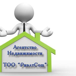 Агентство недвижимости ТОО