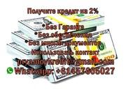 Нужен кредит без достаточного количества документов? мы отдаем до 400